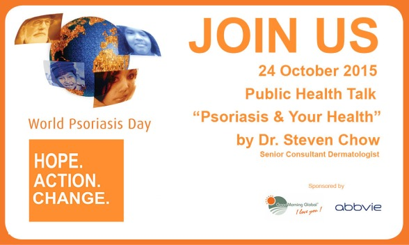 Psoriasis Banner
